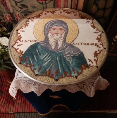 saint's kolyva