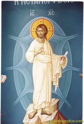 Image result for Christ transfigured