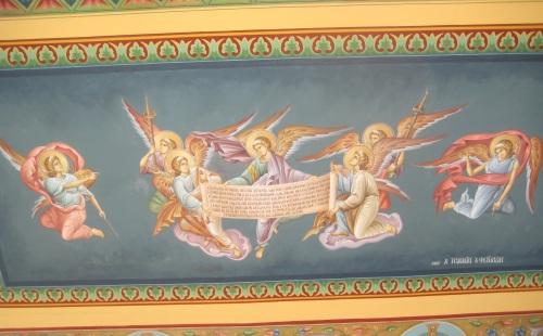 st. theodora monastery