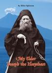 My_Elder_Joseph_lg
