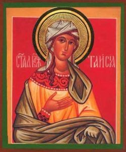 Thaisia Saint